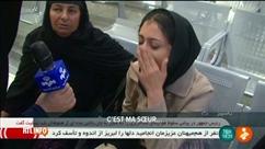 Les proches des passagers de l'avion qui s'est écrasé en Iran affluent à l'aéroport