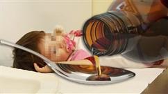 Pratiquement AUCUN médicament n'est efficace lorsque votre bébé est malade…