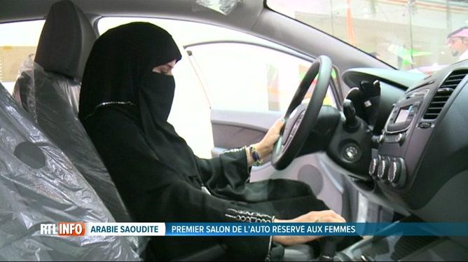 Un premier salon de l'auto réservé aux femmes en Arabie Saoudite !