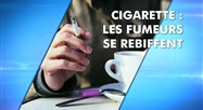 Cigarette: