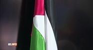Les USA ne jugent plus illégales les colonies juives en Cisjordanie