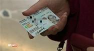 La nouvelle carte d'identité belge arrive