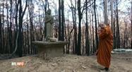 Faire face aux incendies avec le sourire: ce moine bouddhiste a survécu à l'enfer en Australie