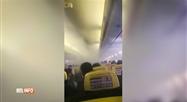 Un avion Ryanair obligé de retourner en urgence à l'aéroport: la cabine remplie de fumée