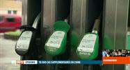 Coronavirus: le prix des carburants baisse, pourquoi ?