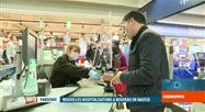 Coronavirus: inquiétude des employés des supermarchés