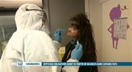 Coronavirus: se faire dépister avant de partir à l'étranger est possible