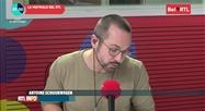 RTL Info 7h du 24 septembre 2020