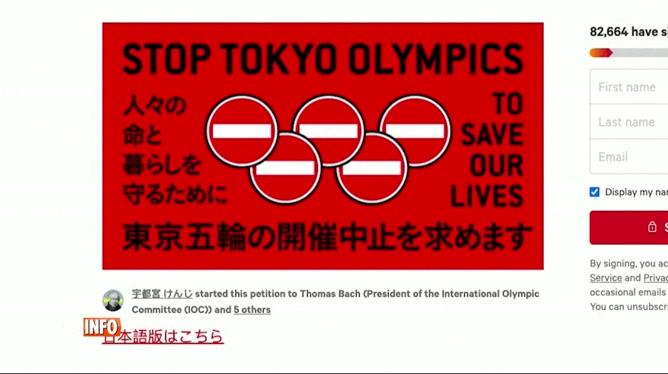 Une pétition pour l'annulation des Jeux olympiques de Tokyo